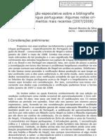 SILVA, M. M. Uma consideração especulativa sobre a bibliografia hegeliana..., 2008. [Manuel Moreira da Silva, Diadochus Speculativus].