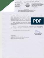 Circular_Enforcement_Policy.pdf
