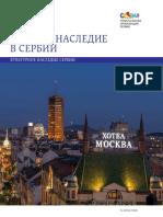 Rusko nasledje u Srbiji.pdf