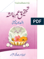 Tahqeeq Umr-e-Aysha (R. an'Ha)