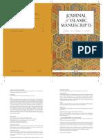 colophon Arabic manuscript