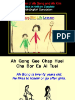 The Story of Ah Gong and Ah Kim