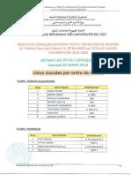 Affichage Résultats Concours 02 mars 2019.pdf