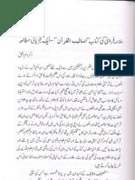 "Allama Farahi ki Kitab ""Asleeb ul Quran"" – Aik Tajziyati Mutala'ah"