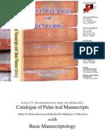 Catalouge of Odia Manuscripts
