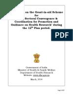Guideline DHR