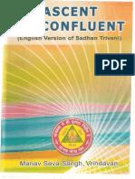 Ascent Triconfluent New