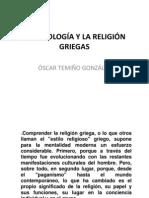 LA MITOLOGÍA Y LA RELIGIÓN GRIEGAS