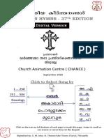 MTC Hymns 37th Edition