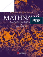 Mathnawi T 1 a 3 Rumi, Djalal-Din