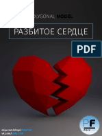 corazon roto polyfish.pdf