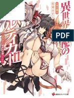 Isekai Shihai No Skill Taker - Zero Kara Hajimeru Dorei Hāremu-Vol 2