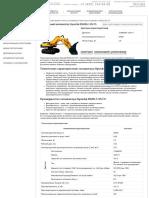 Euro3 Hyundai R520LC-9S FS - Технические Характеристики, Описание, PDF-буклет