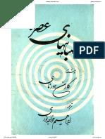 asabanihaye.asre.ma.karaketab.com.pdf