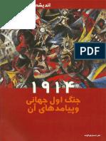 0025.pdf