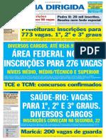 _RiodeJaneiro-2782_padrao