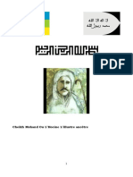 Cheïkh Mohand Ou L'Hocine (Sidi Rebbi Ath Yrhem)