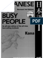 Japanese for Busy People (Revised 3rd Edition) Kana Textbook - AJALT