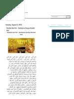 Khotbah Idul Fitri - Berlebaran Dengan Rendah Hati - Aliy Faizal