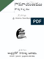 Uttara Ramayanamu-Kavya Silpamu