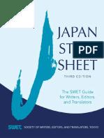 Jap Stylesheet