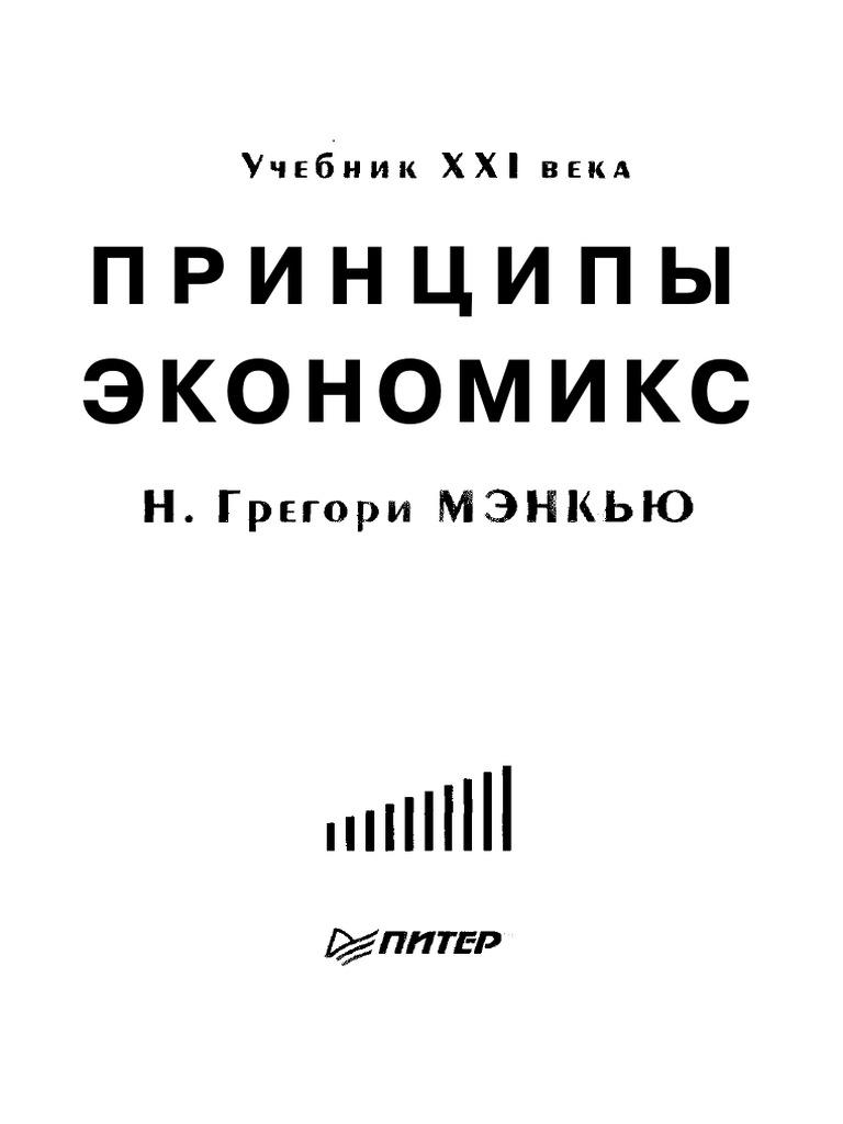 дебетовая карта мегафона отзывы