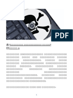 Software piracy from Islamic perspective