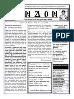 Περιοδικό ΕΝΔΟΝ Τεύχος 55 Ιούλιος 2019