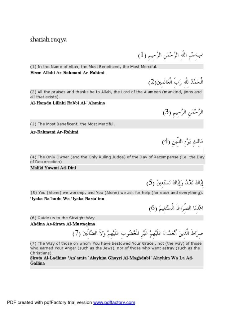Top Five Afahasibtum Ayat With Urdu Translation - Circus