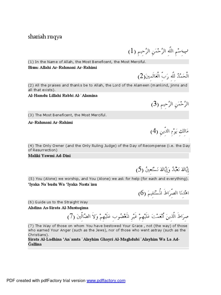 Ruqya With Translitration, English Translation | Religious Belief
