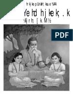 Hindi Book Valmiki Ramayan Part II by Gita Press
