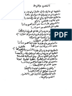 Recovered PDF 22