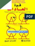 kutub-pdf.com_8Y855m.pdf