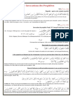 Doua Prophete11