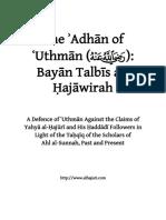 The ʾAdhān of ʿUthmān