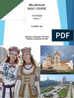 Belarusian - Textbook Units 01-07
