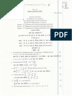 Class XII Math Set 1