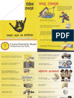 Electrical Safety Leaflet by CEB