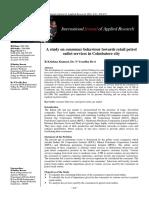Consumer behaviour for petro-retail