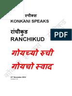 Konkani Speaks
