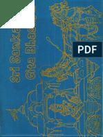 Bhagavad Gita - comm Sankara, tr. Aiyar.pdf