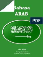 eBook Bahasa Arab - Aras Media . Br