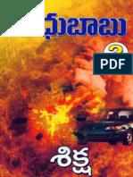 Sikshaw-2 by Madhubabu
