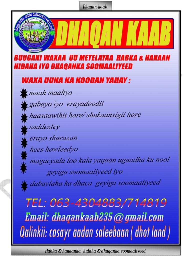 dhaqan-kaab 1