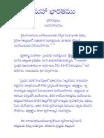 kalki.pdf