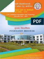 Upcatet 2019 Information Brochureip