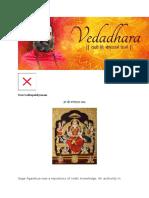 Lalitopakhyanam11