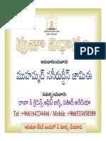 Wudhu Vidhanam - Teluguislam.net