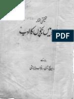 Urdu Main Bachoo Ka Adab