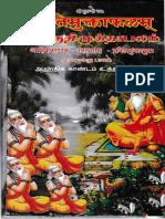 SmrithiMukthaPalamPart-3.pdf